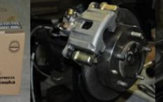 Как установить дисковые тормоза задние на Ниву Шевроле