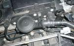 Система вентиляции картерных газов в Шерволе Нива