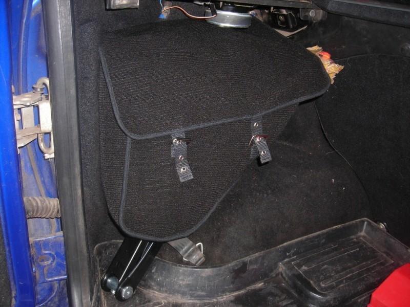 Органайзер в багажник этап итог